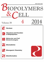 Biopolymers_and_Cell _1VAKS